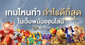 789betting-the-best-of-game-in-bet