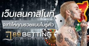 789bet-betting
