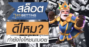good-slot-789betting