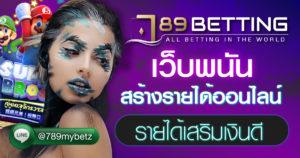 789bet-benefit