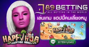 789bet-happy-hog-01