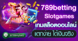 789betting-slot-game