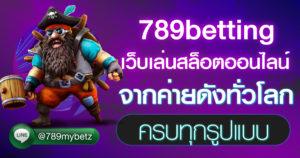 789betting-slotonline